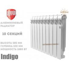 Радиатор Royal Thermo INDIGO алюминиевый 10 секций