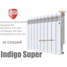Радиатор Royal Thermo INDIGO Super 100 биметаллический 10 секций