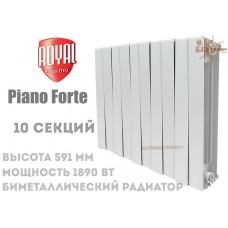 Радиатор Royal Thermo Pianoforte 500 Bianco Traffico 10 секций (белый)