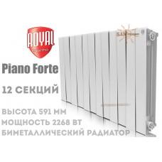 Радиатор Royal Thermo Pianoforte 500 Bianco Traffico 12 секций (белый)