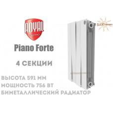 Радиатор Royal Thermo Pianoforte 500 Bianco Traffico 4 секции (белый)