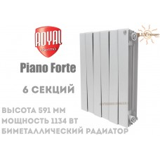 Радиатор Royal Thermo Pianoforte 500 Bianco Traffico 6 секций (белый)