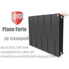 Радиатор Royal Thermo Pianoforte 500 Noir Sable 10 секций (черный)