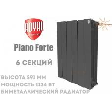 Радиатор Royal Thermo Pianoforte 500 Noir Sable 6 секций (черный)