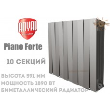Радиатор Royal Thermo Pianoforte 500 Silver Satin 10 секций (серебряный)