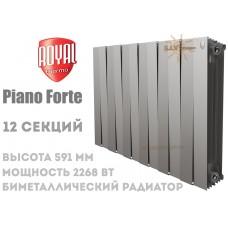 Радиатор Royal Thermo Pianoforte 500 Silver Satin 12 секций (серебряный)
