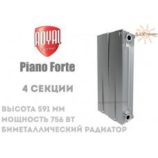 Радиатор Royal Thermo Pianoforte 500 Silver Satin 4 секции (серебряный)