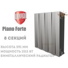 Радиатор Royal Thermo Pianoforte 500 Silver Satin 8 секций (серебряный)