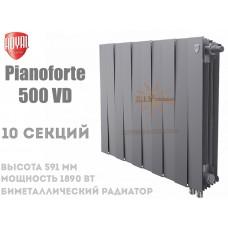 Радиатор Royal Thermo PianoForte 500 VD,10 секций (серый) нижний подвод