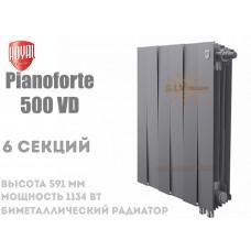 Радиатор Royal Thermo PianoForte 500 VD,6 секций (серый) нижний подвод
