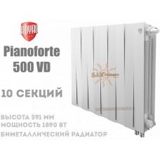 Радиатор Royal Thermo PianoForte 500 VD,10 секций (белый) нижний подвод