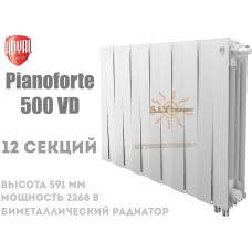 Радиатор Royal Thermo PianoForte 500 VD,12 секций (белый) нижний подвод