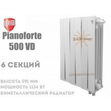 Радиатор Royal Thermo PianoForte 500 VD,6 секций (белый) нижний подвод