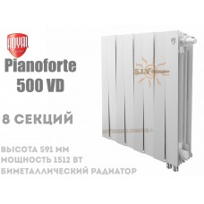 Радиатор Royal Thermo PianoForte 500 VD,8 секций (белый) нижний подвод