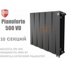 Радиатор Royal Thermo PianoForte 500 VD,10 секций (черный) нижний подвод
