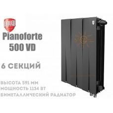 Радиатор Royal Thermo PianoForte 500 VD,6 секций (черный) нижний подвод