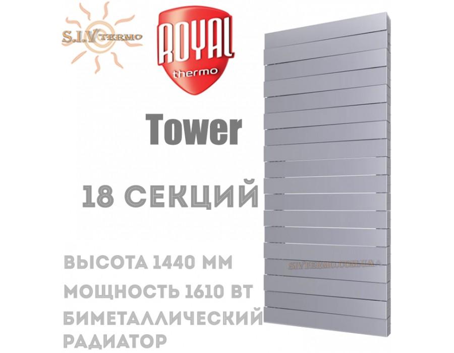 Royal Thermo Campo Di Calore  003208  Радиатор Royal Thermo PianoForte Tower Silver Satin 18 секций серебристый   Интернет - Магазин SIVTERMO.COM.UA все права защищены. Использование материалов сайта возможно только со ссылкой на источник.    Радиатор Royal Thermo