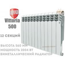 Радиатор Royal Thermo Vittoria 500 биметаллический 12 секций