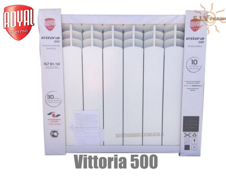 Royal Thermo Campo Di Calore  004038  Радиатор Royal Thermo Vittoria 500 биметаллический 8 секций  Интернет - Магазин SIVTERMO.COM.UA все права защищены. Использование материалов сайта возможно только со ссылкой на источник.    Радиатор Royal Thermo