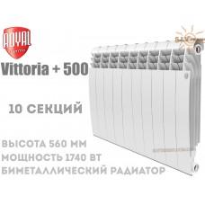 Радіатор Royal Thermo Vittoria + 500 біметалічний 10 секцій