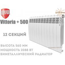 Радіатор Royal Thermo Vittoria + 500 біметалічний 12 секцій