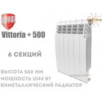 Радиатор Royal Thermo Vittoria + 500 биметаллический 6 секций