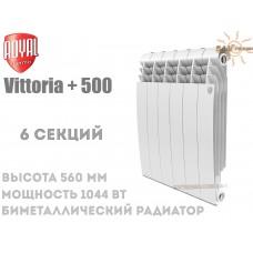 Радіатор Royal Thermo Vittoria + 500 біметалічний 6 секцій