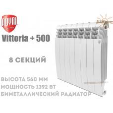 Радіатор Royal Thermo Vittoria + 500 біметалічний 8 секцій