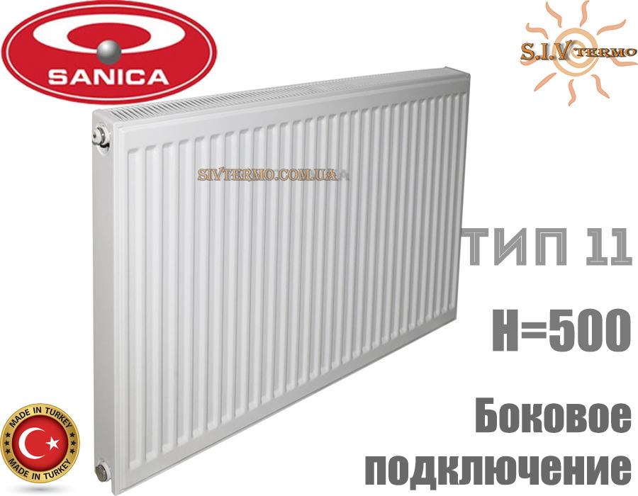 Sanica  000488  Радиатор стальной Sanica 11 тип 500x400 боковое подключение  Интернет - Магазин SIVTERMO.COM.UA все права защищены. Использование материалов сайта возможно только со ссылкой на источник.    Радиаторы Sanica