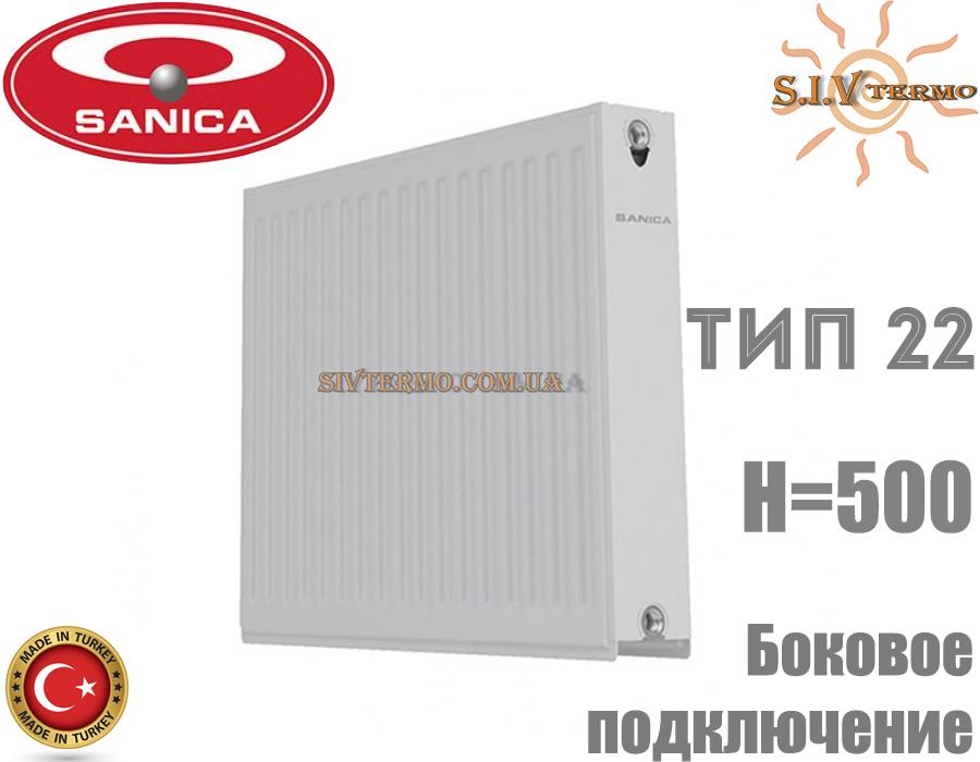 Sanica  000566  Радиатор стальной Sanica 22 тип 500x900 боковое подключение  Интернет - Магазин SIVTERMO.COM.UA все права защищены. Использование материалов сайта возможно только со ссылкой на источник.    Радиаторы Sanica