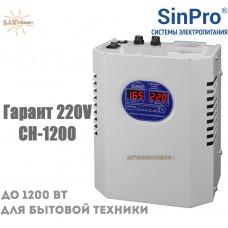 Стабилизатор напряжения Гарант 220V СН-1200