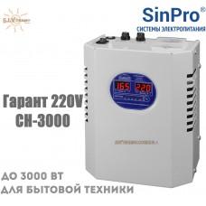 Стабилизатор напряжения Гарант 220V СН-3000