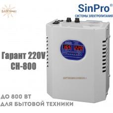 Стабилизатор напряжения Гарант 220V СН-800