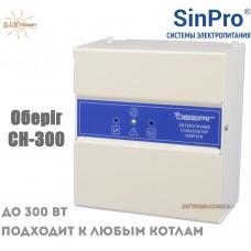Стабилизатор напряжения SinPro Оберiг СН-300