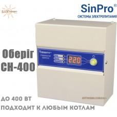 Стабилизатор напряжения SinPro Оберiг СН-400