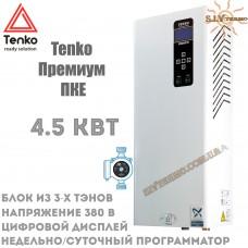 Котел электрический Tenko Премиум ПКЕ 4.5 кВт 380 В настенный