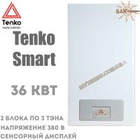 Котел электрический Tenko Smart 36 кВт 380 В настенный