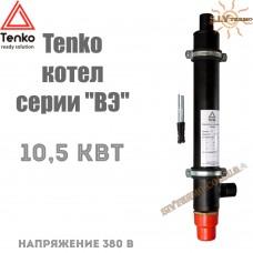 """Котел электрический Tenko серии """"ВЭ"""" 10,5 кВт 380 В"""