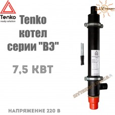 """Котел электрический Tenko серии """"ВЭ"""" 7,5 кВт 220 В"""