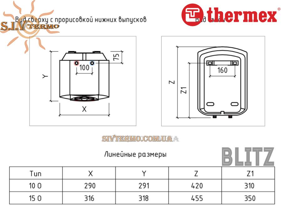 Thermex  003868  Водонагрівач Thermex BLITZ IBL 10 O над мийкою  Интернет - Магазин SIVTERMO.COM.UA все права защищены. Использование материалов сайта возможно только со ссылкой на источник.    Водонагрівачі електричні