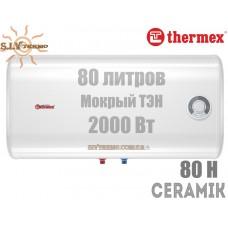 Водонагреватель Thermex Ceramik 80 Н горизонтальный