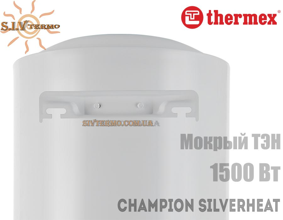 Thermex  000422  Водонагрівач Thermex Champion Silverheat ERS 150 V вертикальний  Интернет - Магазин SIVTERMO.COM.UA все права защищены. Использование материалов сайта возможно только со ссылкой на источник.    Thermex