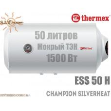 Водонагреватель Thermex Champion Silverheat ESS 50 H горизонтальный