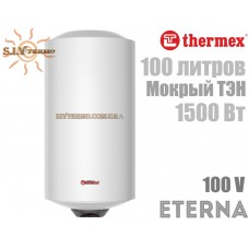 Водонагреватель Thermex ETERNA 100 V вертикальный