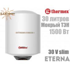 Водонагреватель Thermex ETERNA 30 V slim вертикальный