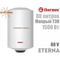 Водонагреватель Thermex ETERNA 80 V вертикальный