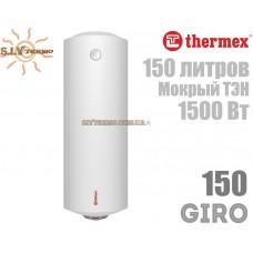 Водонагреватель Thermex GIRO 150 вертикальний монтаж