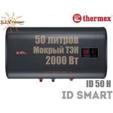 Водонагреватель Thermex ID SMART ID 50 H горизонтальный