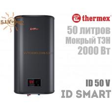 Водонагреватель Thermex ID SMART ID 50 V вертикальный