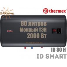 Водонагреватель Thermex ID SMART ID 80 H горизонтальный